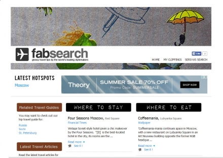 FabSearch – Glossy Travel Tips from Stylemakers